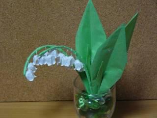 折り紙造花 すずらん その2