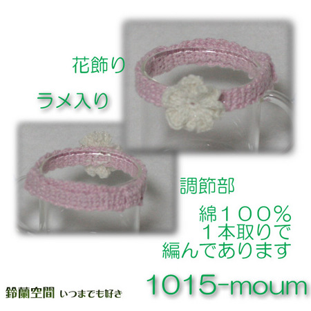 1015-moum.jpg