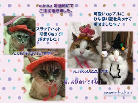 20170315_3nyan_surauti_momokan_ryuei.jpg