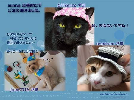 20170719_2nyan_1wan_tanabataboutokepu_hirakan_kokagebou.jpg