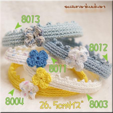 8003_8004_8011_8012_8013.jpg