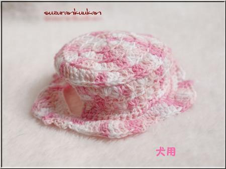 sakurahatto003.jpg