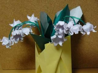 折り紙造花 すずらん その3