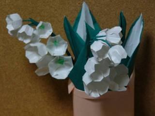 折り紙造花 すずらん その4