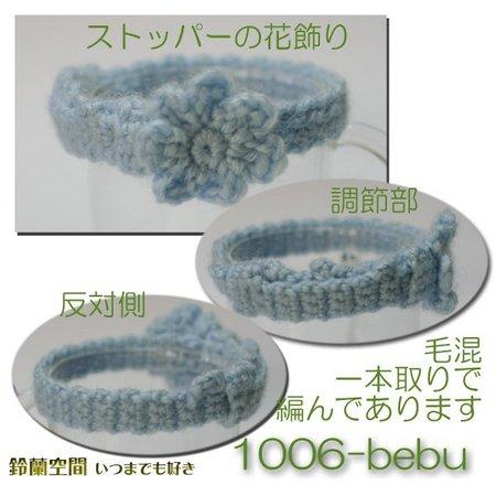 1006-bebu.jpg