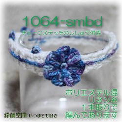 1064-smbd.jpg