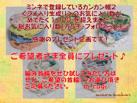 201808_zepurekikaku.jpg