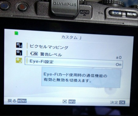 DSC_0211-1.jpg