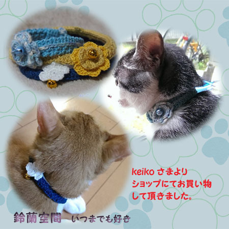 keikosama_2nyan_hanakubiwa.jpg