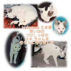 m_akotoramasama_yukityan_mihon_s.jpg