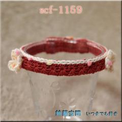 scf-1159.jpg