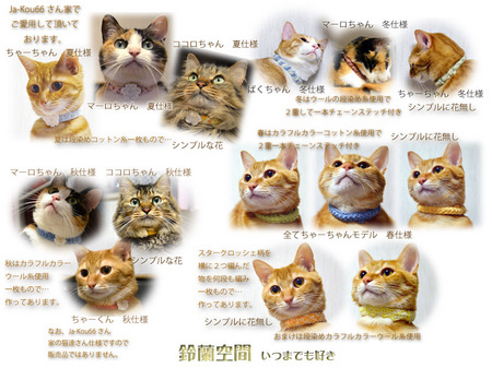 sutakurosshegarakubiwa_siki.jpg